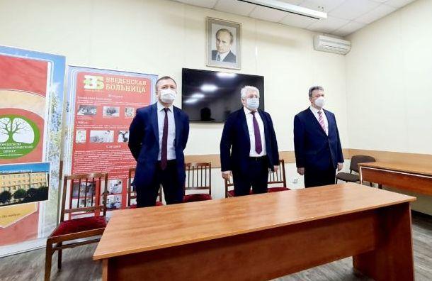 Доктор медицинских наук Парцерняк возглавил Введенскую больницу