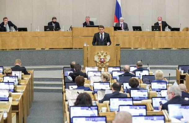 Госдума впервом чтении приняла законопроект онеприкосновенности президента