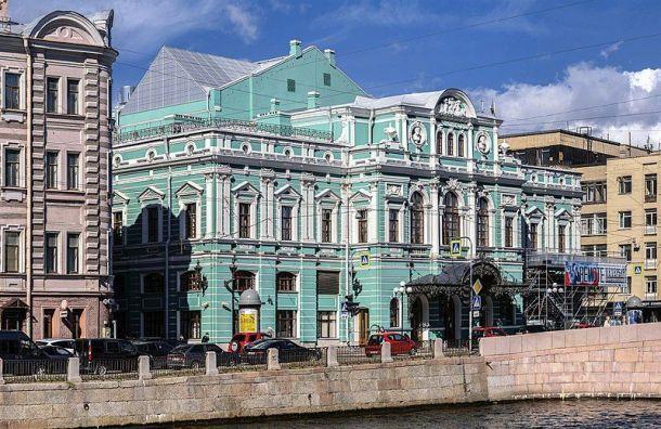Дело омошенничестве при реставрации БДТ вПетербурге ушло всуд