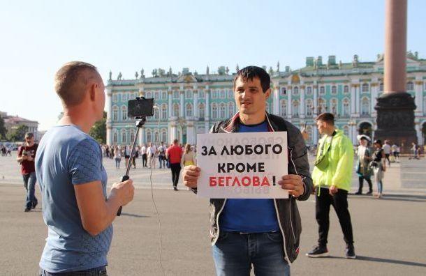 Петербургский активист Евгений Мусин покинул Россию