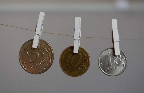 Рубль ослаб в40 тысяч раз запоследние 30 лет
