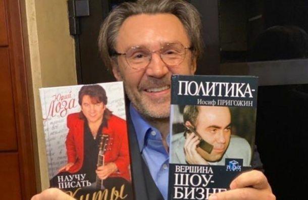 «Заклинатели кликуш»: Шнуров высмеял книги Пригожина иЛозы
