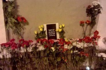 Двоих парней задержали зафото баннера памяти антифашиста Качаравы