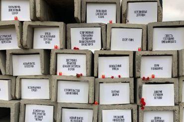 Жители Шушар создали инсталляцию изнеисполненных обещаний властей