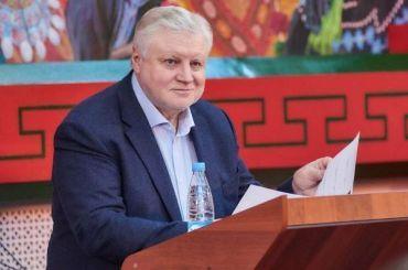 Депутат Миронов: пенсионная реформа вРоссии провалилась
