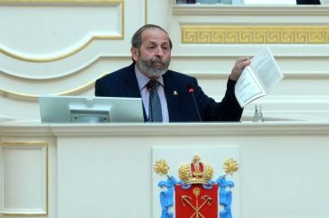 Единая Россия отказалась запретить рост тарифа накапремонт