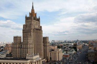 МИД: Позитивно оцениваем то, что вБаку признали вину вкрушении Ми-24