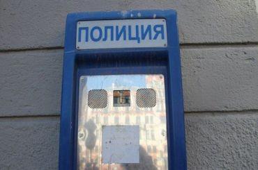 Пенсионерка отдала мошенникам за БАДы 1,2 млн рублей