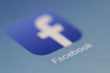 Facebook заплатил штраф в4 млн рублей заотказ перенести серверы вРФ