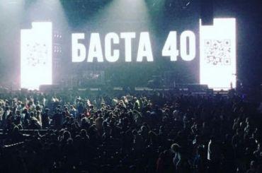 «Этот загадочный карантин»: вЛедовом отгремел второй концерт Басты