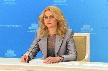 Голикова признала критической ситуацию сместами вбольницах Петербурга