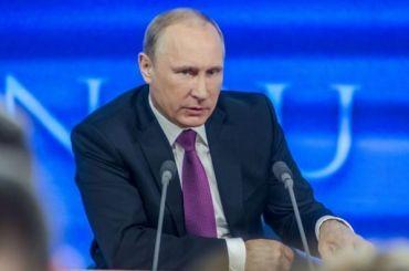 Путин отправил вотставку трех министров
