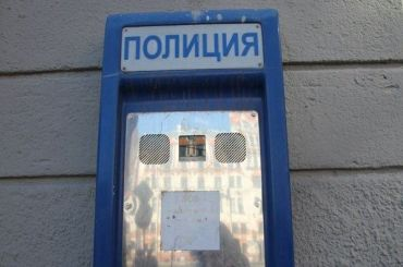 Воры лишили безработную петербурженку украшений задва часа