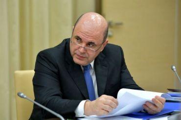 Мишустин: Надополнительные выплаты врачам выделят 10 млрд рублей