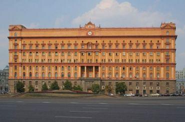ФСБ раскрыла ячейку «Исламского государства», планировавшую теракт вМоскве