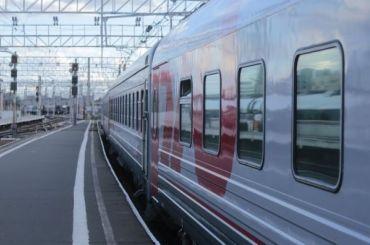 Петербуржцы смогут напоезде съездить вМоскву иАдлер сбольшой скидкой
