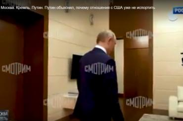 Путин показал свою комнату отдыха