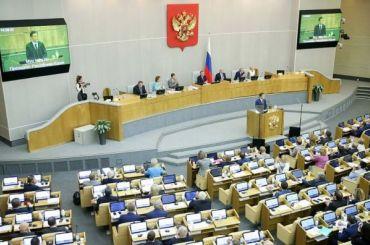 Откоронавируса лечатся 38 депутатов Госдумы