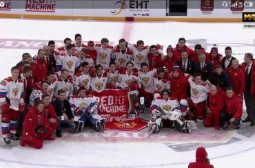 Молодежная сборная России похоккею выиграла этап Евротура