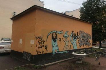 Теплосети выписали штрафов на2,3 млн рублей заплохое содержание фасадов