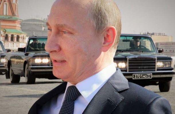 Путин считает претензии россиян кгосударству обоснованными