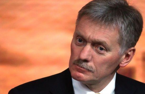 Извинений достаточно: Москва объяснила реакцию насбитый Азербайджаном МИ-24