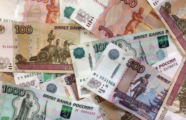 Россияне накопили более 12 трлн рублей наличными ипоставили новый рекорд