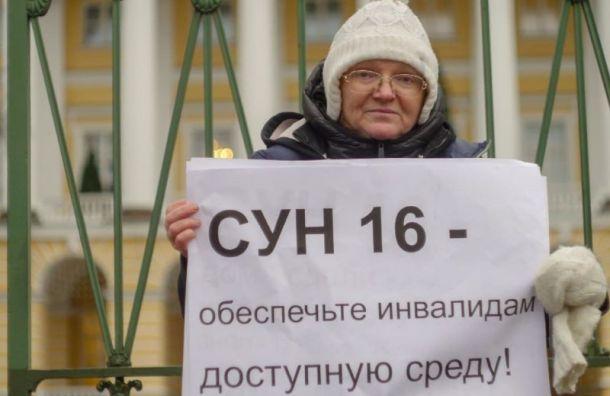 Проблемы СУН-16 будет решать городская комиссия