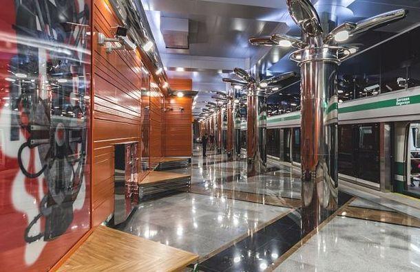 Станцию метро «Беговая» закрывали из-за неисправности светофора