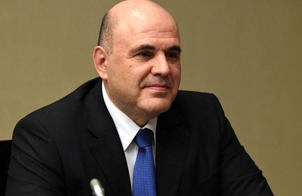 Мишустин предложил шесть кандидатур вправительство