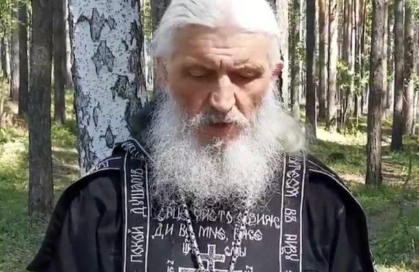 Силовики штурмовали храм опального священника Сергия Романова