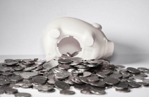 Размер прожиточного минимума вПетербурге вырос до11684 рублей