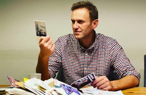 ФСБ назвала разговор Навального спредполагаемым сотрудником подделкой