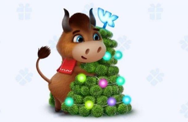 Виртуального быка Бориса теперь можно купить всоцсети «ВКонтакте»