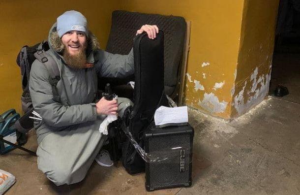 Полиция спустя четыре месяца вернула музыканту испорченную гитару
