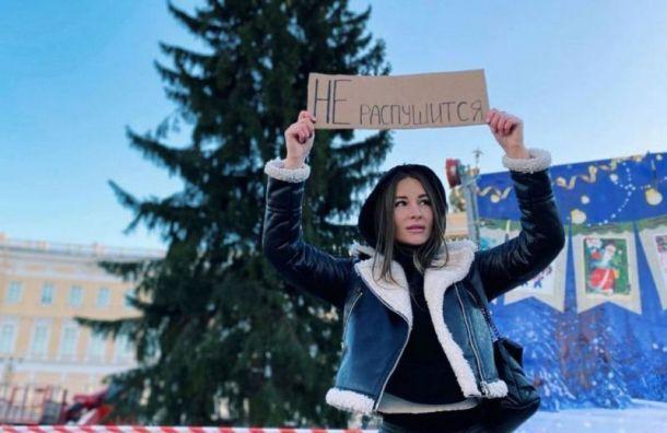 Петербуржцы оказались самыми недовольными новогодней елкой вРоссии