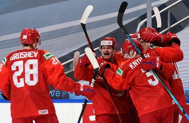 Молодежная сборная России похоккею начала чемпионат мира спобеды над США