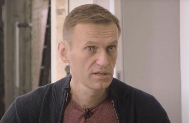 Страны-участницы ОЗХО осудили отправление Навального