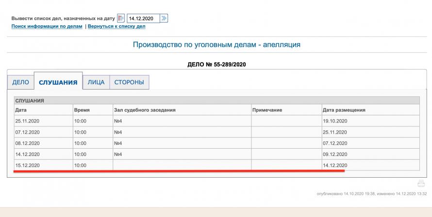 Снимок экрана 2020-12-14 в 15.09.40.png