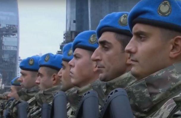 Парад победы проходит вБаку сучастием военных Турции