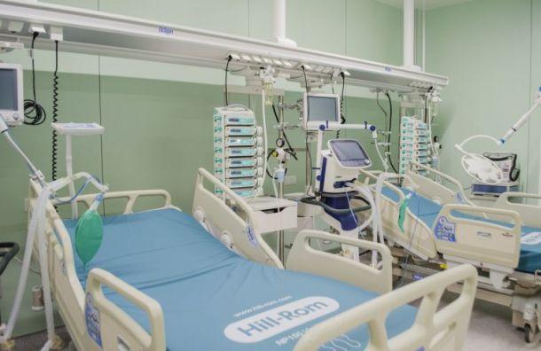 Ленобласть развернула 3226 коек для больных скоронавирусом