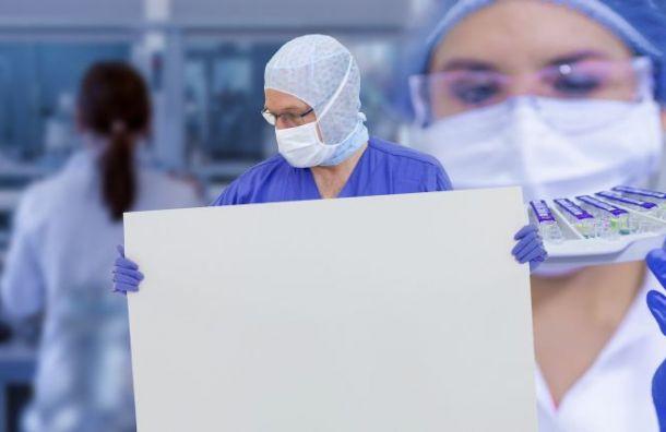 Число россиян сCOVID-19 ивнебольничными пневмониями превышает 1 млн