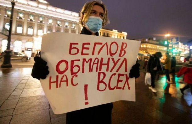 Петербуржцы вышли наакцию вподдержку муниципальных депутатов