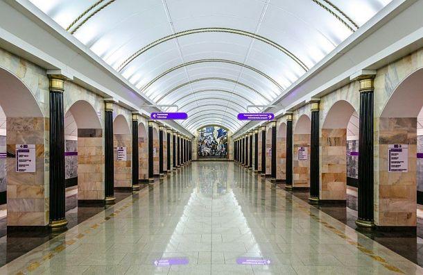 Две станции метро Петербурга 31декабря закроются в10 часов вечера