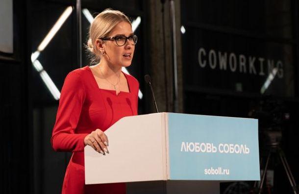 Любовь Соболь отвезли надопрос вСледственный комитет