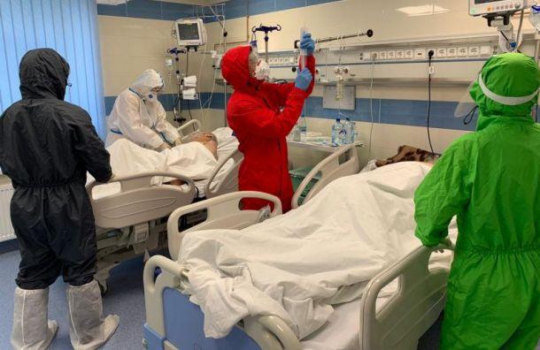 Заболеваемость COVID-19 вПетербурге превышает среднероссийский показатель вдва раза