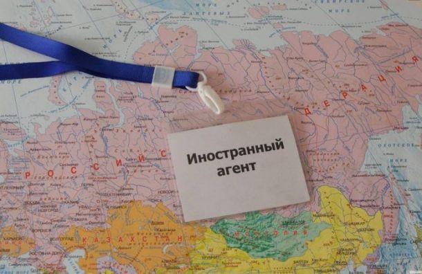 Правозащитник Лев Пономарев попал всписок СМИ-иноагентов