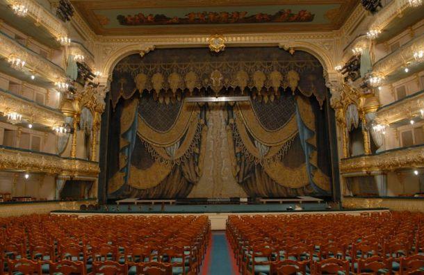 Мариинский театр «заминировали»