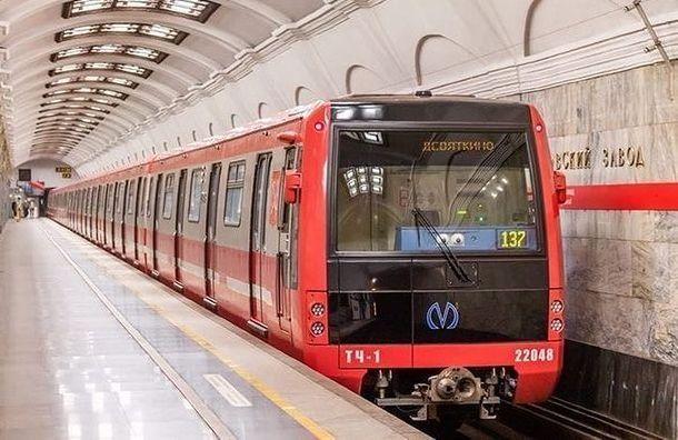 Петербургский метрополитен опроверг сообщения осокращении количества составов