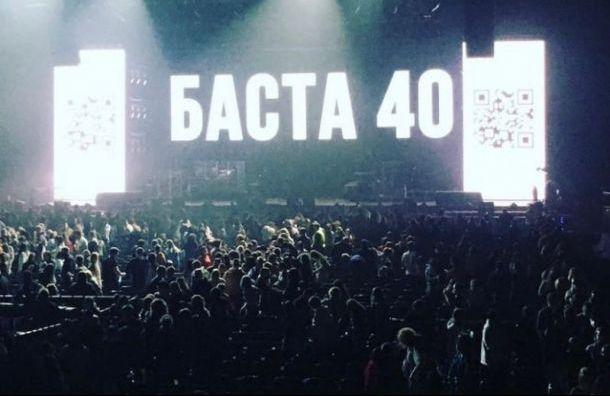 Роспотребнадзор подал всуд наорганизаторов масштабных концертов Басты